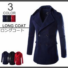 防風防寒秋冬コート メンズ トレンチコートジャケット ダブル  メンズファッション コーディネートアウタービジネス 紳士 通勤