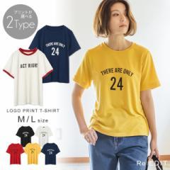 ≪今だけメール便送料無料≫選べる2TYPEスポーティーロゴTシャツ レディース/カットソー/トップス/半袖/ナンバー 予約