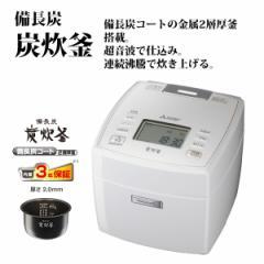炊飯器 5.5合炊き 連続沸騰 三菱 ジャー炊飯器 NJ-VE107-W ホワイト MITSUBISHI