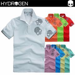 【ハイドロゲン】 HYDROGEN 当店人気NO.3 ドクロ スカル 人気 メンズ 半袖 ポロシャツ Tシャツ  カジュアル