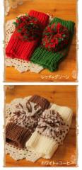 【一円で手に入れて】2016年一年感謝の気持ちをこめて開催プレゼントGET 手袋 クリスマス飾り ニット帽子 ソックスカバー レギンス