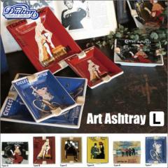 DULTON アートアシュトレイ(L) G555-539/ダルトン灰皿アート絵レトロアンティーク小物入れコイントレーアメリカ雑貨