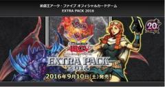 【即日出荷】遊戯王 アークV OCG EXTRA PACK 2016  1045