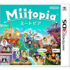 【送料無料(ネコポス)・即日出荷】3DS Miitopia ミートピア 020824