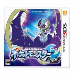 【送料無料(ネコポス)・即日出荷】(早期購入特典付) 3DS ポケットモンスター ムーン  ポケモン 020777