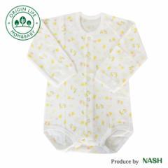 新生児肌着 ベビー 服 長袖前開き 赤ちゃん 日本製 安心