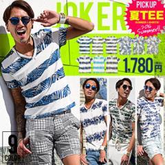 【メール便対象】 Tシャツ メンズ 半袖 vネック 花柄 ボーダー ボタニカル 半袖Tシャツ おしゃれ オラオラ系 再入荷 JOKER trend_d