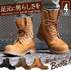 ブーツ メンズ ワークブーツ マウンテンブーツ 靴 オシャレ ベージュ ブラック 黒 原宿系 お兄系 ワーク 三代目 オラオラ系 trend_d