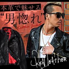 ◆送料無料◆ライダースジャケット 本革 メンズ レザージャケット ダブル ダブルライダース シングルライダース 革ジャン 春服 trend_d