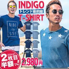 ◆2枚目半額◆Tシャツ メンズ サーフ系 星柄 星条...