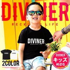 子供服 男の子 Tシャツ 半袖Tシャツ スカル ドクロ 女の子 ジュニア キッズ こども オシャレ 100cm 120cm 140cm DIVINER ディバイナー