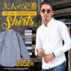 シャツ メンズ 長袖シャツ 長袖 オックスフォードシャツ 無地 チェック ストライプ コットンシャツ 秋 冬 ホワイト 白 trend_d