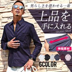 シャツ メンズ 長袖シャツ 長袖 ブロードシャツ ストレッチシャツ メンズシャツ ワイシャツ Yシャツ コットンシャツ ストレッチ trend_d