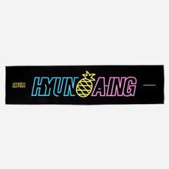 (先払いのみ) 韓国スターグッズ HyunA(ヒョナ)6THミニアルバム [FOLLOWING] 公式スローガン