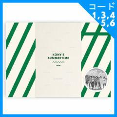韓国スターDVD iKON(アイコン) - KONY'S SUMMERTIME DVD (限定版/2DISC+フォトブック300P+トラベルポーチ+スペシャルグッズ)