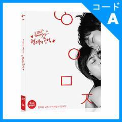 韓国映画 パク・ヘイル、カン・ヘジョン主演「ギャグマン」Blu-ray (初回限定版/1DISC+アウトケース)(予約 発売日:2016.12.08以後)