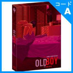 韓国映画 チェ・ミンシク、ユ・ジテ、カン・ヘジョン主演「オールド・ボーイ」Blu-ray(A TYPE フルスリーブ ナンバリング限定版/3DISC)