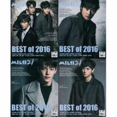 韓国映画雑誌 CINE21 1085号(161220)(イ・ビョンホン&カン・ドンウォン&キム・ウビン表紙4種の中1種ランダム)