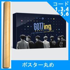 韓国スターDVD GOT7(ガッセブン) - GOT7ING DVD (3DISC+フォトブック84P+フォトはがき7種)+初回限定カレンダーポスター+ポスター筒
