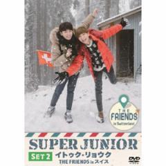 (日本版) 「SUPER JUNIOR イトゥク・リョウク THE FRIENDS in スイス SET2」 DVD (2DISC) (予約 発売日:2016.12.21以後)