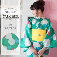 京都きもの町オリジナル 浴衣単品「グリーン 蝶」お仕立て上がりレトロ浴衣  浴衣 女性浴衣 綿浴衣