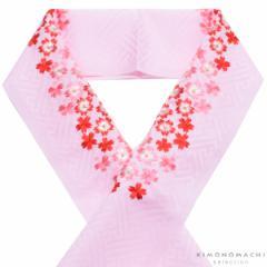 刺繍 半衿「ピンク色 桜の刺繍」 七五三に 刺繍半襟