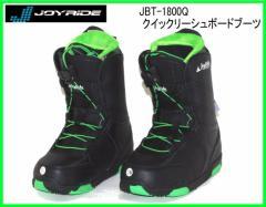 2017 JOYRIDE JBT-1800Q LIME ジョイライド クイックリーシュボードブーツ