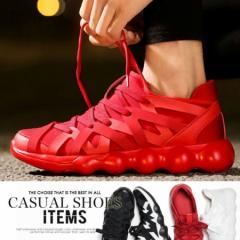 スニーカー メンズ メンズ スニーカー ブーツ メンズ 靴 デニム スキニー ローカットスニーカー  OPS067