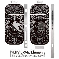 エヴァンゲリオン新劇場版 iQOS専用デコレーションステッカー [NERV EVAtic Elements] ネルフ iQOS アイコス シール iQOS 2.4 Plus