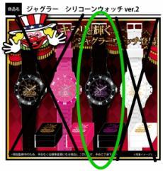 ジャグラー シリコーン ウォッチ Ver.2 腕時計 シリコン ブラック×パープル