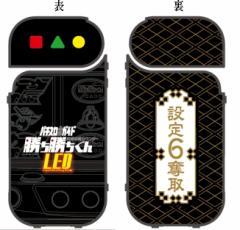 【送料無料】 勝ち勝ちくんLED iQOSケース ブラックVer. 設定6奪取 格子柄 アイコス ケース カバー iQOS 2.4 Plus PL-KC02