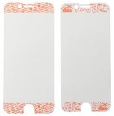 ジャグラー 液晶保護フィルム [2種1セット] iPhone8 iPhone7 iPhone6s iPhone6 専用 つのっち キャラクター グッズ