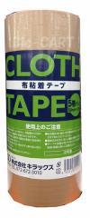 布粘着テープ 5巻パック 国産 50mm×25m ガムテープ コストコ