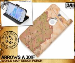 ARROWS A 301F用ワールドデザインケースポーチ 手帳型スマホケース