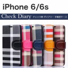 iPhone6 6s ケース チェック柄 格子柄 カラーダイアリー レザー 手帳型ケース スマホケース カバー アイフォン