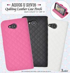 AQUOS U SHV35 ケース キルティング 格子柄 手帳型ケース レザーケース スマホケース カバー アクオスフォン u shv35