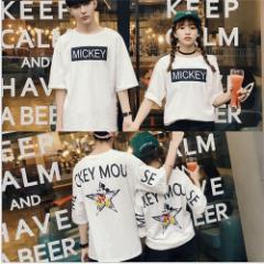 T-shirt ディズニー ペアルック レディース 半袖Tシャッ 半袖 白  tシャツ カップル 春夏 トップス ミッキー柄  tシャツ 半袖