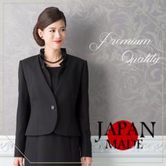【日本製 高品質】大人の上質なブラックフォーマル 大きいサイズ アンサンブル スーツ レディース 喪服 礼服【47-732119】