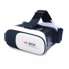 ★ 3Dメガネ VR BOX スマホゴーグル バーチャルリアリティ ゴーグル ★