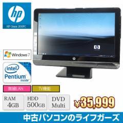 液晶一体型PC Windows7 hp Pentium メモリ4GB HDD500GB DVDマルチ 21.5型ワイド フルHD 地デジ 無線LAN office付属 中古PC 1233