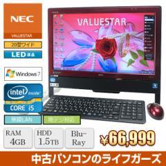 NEC 液晶一体型PC Windows7 Core i5-2410M RAM4GB HDD1.5TB ブルーレイ 20型ワイド 無線LAN 地デジ VN770/DS 中古PC 2387