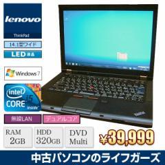 中古パソコン Windows7 lenovo T410 Core i5-520M メモリ2GB HDD320GB DVDマルチ 14.1型ワイド 無線LAN office付 中古PC 1436