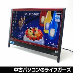NEC 液晶一体型PC/Windows7/Core i5-430M/メモリ4GB/HDD1TB/ブルーレイ/20型ワイド/無線LAN/office付属/地デジ/NEC VN770/W 中古PC 514