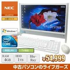 中古パソコン 液晶一体型PC Windows7 NEC VN770/BS Core i5 450M メモリ4GB HDD1TB ブルーレイ 20型ワイド 無線LAN office付 中古PC 1497