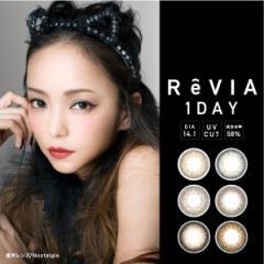安室奈美恵 カラコン ReVIA 1day  レヴィアワンデー 1箱10枚  度あり/度なし コンタクトレンズ ナチュラルカラコン ワンデーカラコン