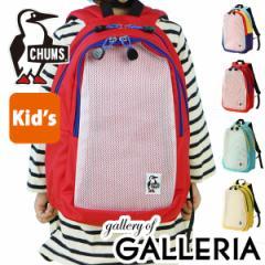 【即納・送料無料】チャムスCHUMS チャムス リュックサック デイパック Kids Mesh Day Pack キッズ 通園 CH60-2111