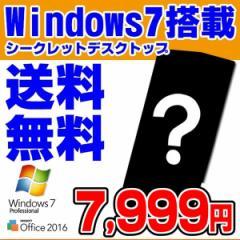 Windows7Pro★高速コア2搭載 DVD再生OK【シークレ...
