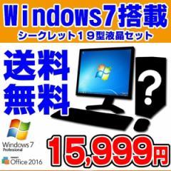 Windows7Pro★高速コア2搭載【シークレット デス...