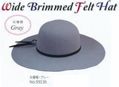 『つば広フェルトハット』女優帽グレー(99136)