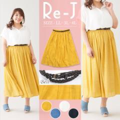【ネット限定SALE】[LL.3L.4L]メッシュベルト付きロングスカート:大きいサイズRe-J(リジェイ)【Jinnee/ジニー】